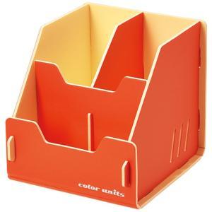キングジム color units「カラーユニッツ」 ペンスタンド オレンジ 7501オレ KINGJIM|officeland