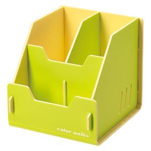 キングジム color units「カラーユニッツ」 ペンスタンド 黄緑 7501キミ KINGJIM|officeland