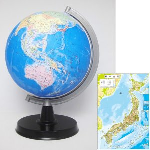 昭和カートン(三貴工業) 日本地図付 学習用地球儀 21-GX スタンダードモデル 日本製 行政図タイプ 球径21cm|officeland