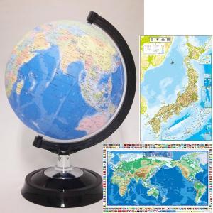 昭和カートン(三貴工業) 日本地図付 学習用地球儀 26-GX スタンダードモデル 日本製 行政図タイプ 球径26cm|officeland