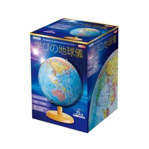 デビカ 学びの地球儀 073013|officeland