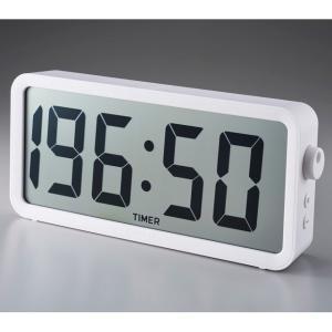 キングジム<KING JIM> タイマー兼電波時計 「ザラージ タイマークロック」 DTC-001W|officeland