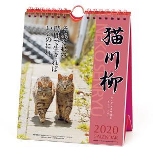 2020年 卓上 カレンダー No.006 猫川柳(週めくり) 100010109215 アートプリントジャパン|officeland