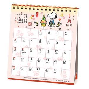 2020年 卓上 カレンダー No.124 和風スケジュール PEANUTS 100010109334 アートプリントジャパン|officeland