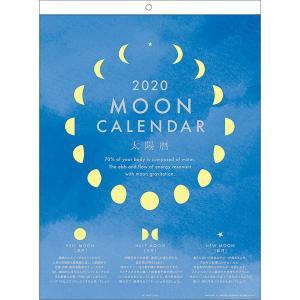 2020年 壁掛 カレンダー No.149 ムーン(スケジュール) 100010109357 アートプリントジャパン|officeland