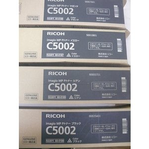 送料無料! RICOH リコー トナー MPC5002用 4色セット|officemachine