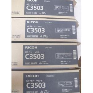 送料無料! RICOH リコー トナー MPC3503用 4色セット|officemachine