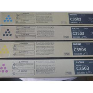 送料無料! RICOH リコー トナー MPC3503用 4色セット|officemachine|02