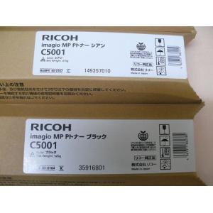 リコーデジタル複合機 MPC5001用トナー 4色セット|officemachine