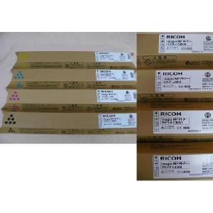 RICOH リコートナー国産純正 MP C3000/2500用4色セット  全国送料無料|officemachine