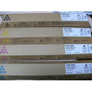 リコートナー 国産純正  MPC5000 MPC4000用   全国送料無料|officemachine