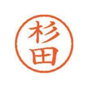 ネーム6既製 XL-6 1321 杉田|officemarket