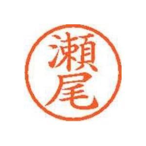 ネーム6既製 XL-6 1337 瀬尾|officemarket