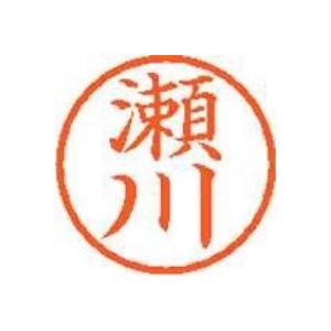 ネーム6既製 XL-6 1338 瀬川|officemarket