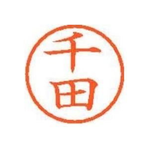 ネーム6既製 XL-6 1350 千田|officemarket