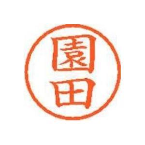 ネーム6既製 XL-6 1353 園田|officemarket