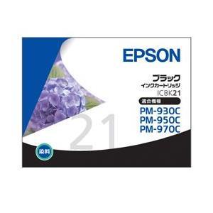 EPSON インクジェットプリンタ用インクカートリッジ (ICBK21)|officemarket