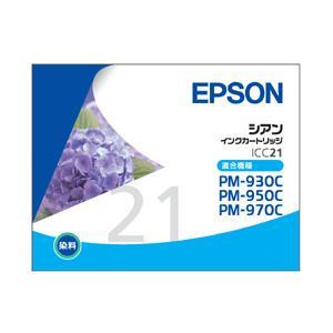 EPSON インクジェットプリンタ用インクカートリッジ (ICC21)|officemarket