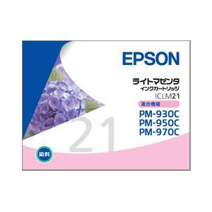 EPSON インクジェットプリンタ用インクカートリッジ (ICLM21)|officemarket