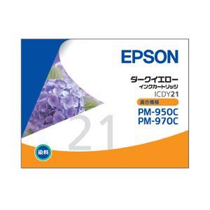 EPSON インクジェットプリンタ用インクカートリッジ (ICDY21)|officemarket