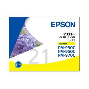 EPSON インクジェットプリンタ用インクカートリッジ (ICY21)|officemarket