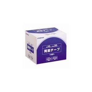 ジョインテックス 両面テープ<10個入>10×20|officemarket