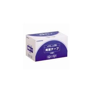 ジョインテックス 両面テープ<10個入>15×20|officemarket