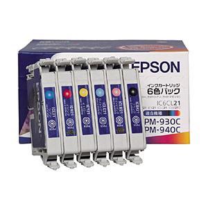 EPSON インクジェットプリンタ用インクカートリッジ (IC6CL21)|officemarket