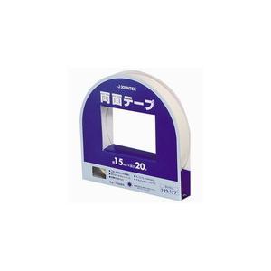 ジョインテックス 両面テープ15×20|officemarket