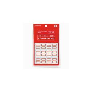 ジョインテックス インデックスラベル 赤枠 352片 18×25|officemarket