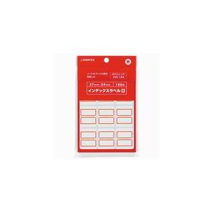 ジョインテックス インデックスラベル 赤枠 180片 27×34|officemarket