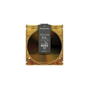 【パナソニック】DVD−RAM <9.4GB> LM-HB94L