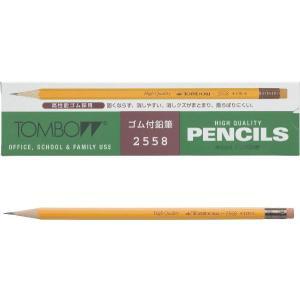 【トンボ鉛筆】鉛筆 2558 HB 2558 B 事務用ゴム付|officemarket