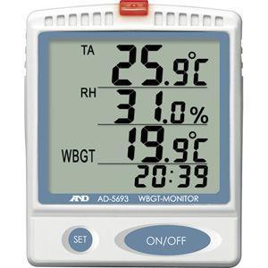 熱中症指数モニターAD-5693|officemarket