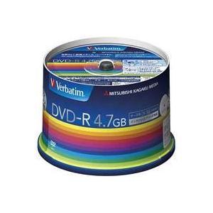 データ用DVD-R 4.7GB 50枚 DHR...の関連商品1