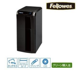 【シュレッダー】オートフィードシュレッダー 500C フェローズ【Fellowes】【送料無料】|officemarket