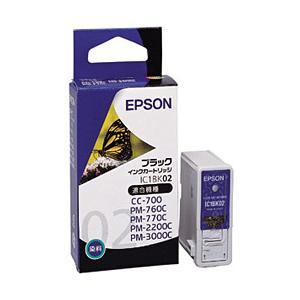 EPSON インクジェットプリンタ用インクカートリッジ (IC1BK02)|officemarket