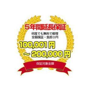 【5年間延長保証】(保証対象商品税込価格10万1円〜20万円)|officemarket