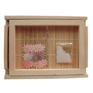 紙漉き器 はがきサイズ|officemarket