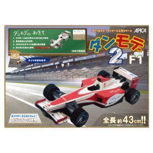 ダンモデ2 F1|officemarket