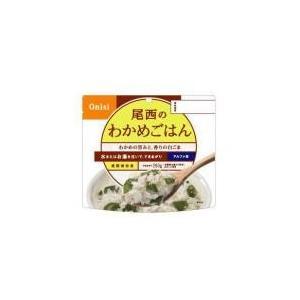 送料無料 代引き不可 アルファ米 尾西の保存食 わかめごはん 50食 601SE|officemarket
