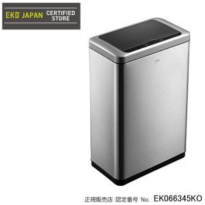 送料無料 EKO(イーケーオー) ステンレス製ゴミ箱(ダストボックス) ブラヴィア センサービン 45L シルバー EK9233MT-45L