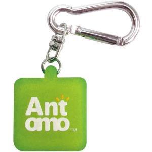 △Antomo カラビナタイプ グリーン Artecアーテック|officemarket