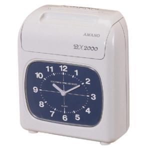 【アマノ】タイムレコーダー BX2000|officemarket