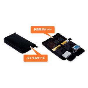 コクヨ SONAeL 非常用品セット<防災の達人>(モバイルタイプ)|officemarket