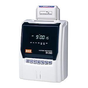 【マックス】タイムレコーダ ER-250S|officemarket