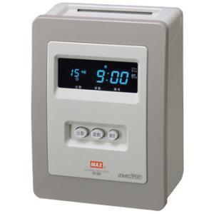 【マックス】タイムレコーダ ER-80S|officemarket