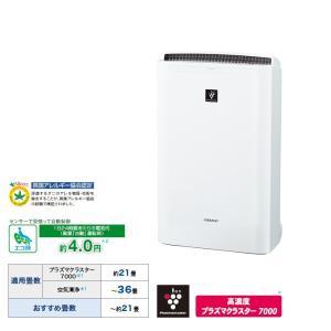 【空気清浄機】プラズマクラスター搭載 空気清浄機 FU-E80-W【SHARP】|officemarket