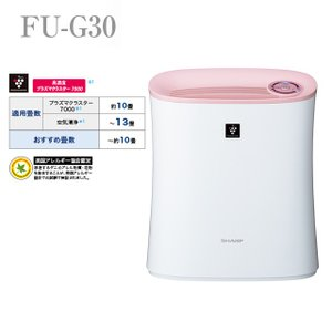 薄型空気清浄機 プラズマクラスター FU-G30P SHARP シャープ 花粉対策 officemarket