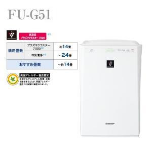 空気清浄機 薄型 プラズマクラスター シャープ FU-G51-W スタンダードタイプ SHARP 花粉対策 officemarket